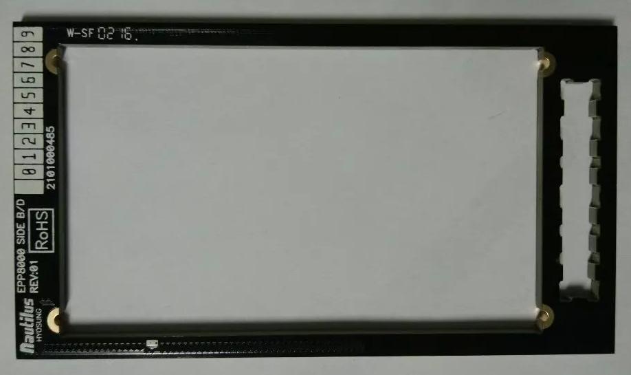 2.4mm厚度pcb